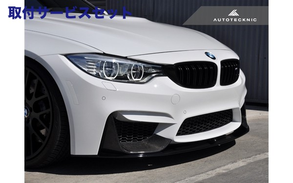 【関西、関東限定】取付サービス品BMW M4 F82   フロントバンパー / エアダクト【エニーズ・インターナショナル】BMW F82 M4 カーボン・エアロ・スプリッター