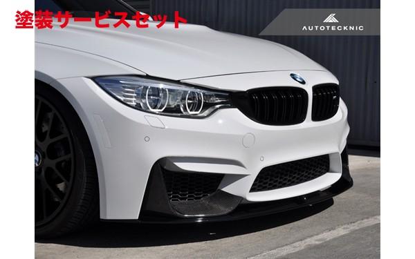 ★色番号塗装発送BMW M3 F80 | フロントバンパー / エアダクト【エニーズ・インターナショナル】BMW F80 M3 カーボン・エアロ・スプリッター