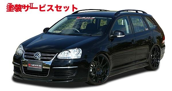★色番号塗装発送VW PASSAT VARIANT | フロントリップ【アルピール】VW VARIANT Front Rip Spoiler Type ?