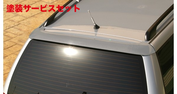 ★色番号塗装発送VW GOLF WAGON IV | ルーフスポイラー / ハッチスポイラー【アルピール】GOLF 4 Wagon Rear Roof Spoiler(FRP製)