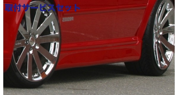 【関西、関東限定】取付サービス品VW GOLF WAGON IV | サイドステップ【アルピール】GOLF 4 Wagon Side Step