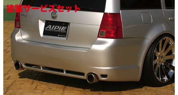 ★色番号塗装発送VW GOLF WAGON IV | リアバンパー【アルピール】GOLF 4 Wagon Rear Bumper(Double Type)
