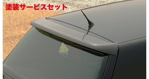 ★色番号塗装発送VW GOLF IV | ルーフスポイラー / ハッチスポイラー【アルピール】GOLF 4 Rear Roof Spoiler(FRP製)