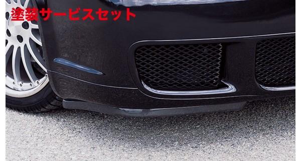 ★色番号塗装発送VW GOLF IV | フロントハーフ【アルピール】GOLF 4 Front Bumper Under Spoiler(Carbon製)