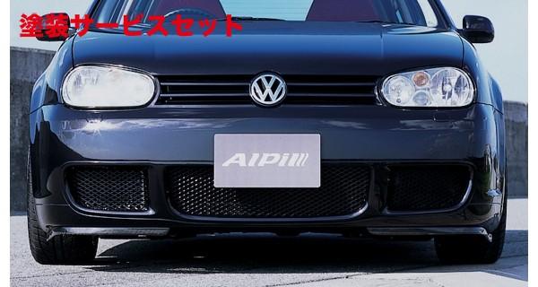 ★色番号塗装発送VW GOLF IV | フロントバンパー【アルピール】GOLF 4 Front Bumper