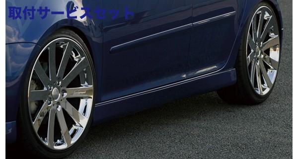 【関西、関東限定】取付サービス品VW GOLF V | サイドステップ【アルピール】GOLF 5 GT Side Step