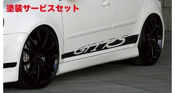 ★色番号塗装発送VW GOLF V | サイドステップ【アルピール】GOLF 5 GTI-RS Side Step GT type