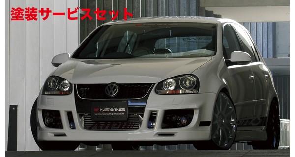 ★色番号塗装発送VW GOLF V | フロントバンパー【アルピール】GOLF 5 GTI-RS Front RS Bumper(純正ライトウォッシャー対応)