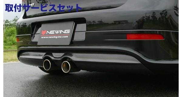 【関西、関東限定】取付サービス品VW GOLF V | リアアンダー / ディフューザー【アルピール】GOLF ? R32 リアディフューザー(カーボン製)