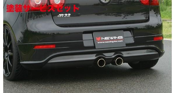 ★色番号塗装発送VW GOLF V | リアアンダー / ディフューザー【アルピール】GOLF 5 R32 リアディフューザー(FRP製