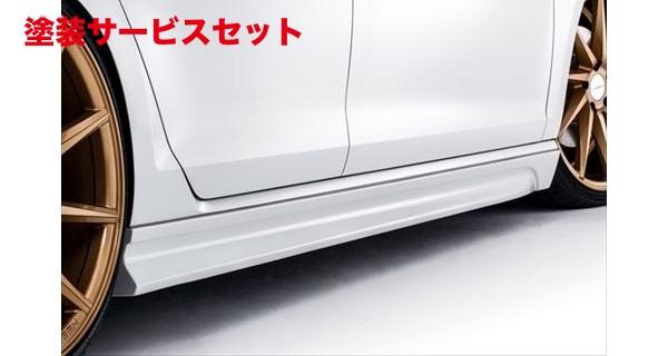 ★色番号塗装発送フォルクスワーゲン ゴルフ 7 VW GOLF VII | サイドステップ【アルピール】VW GOLF VII AUC サイドステップ FRP製