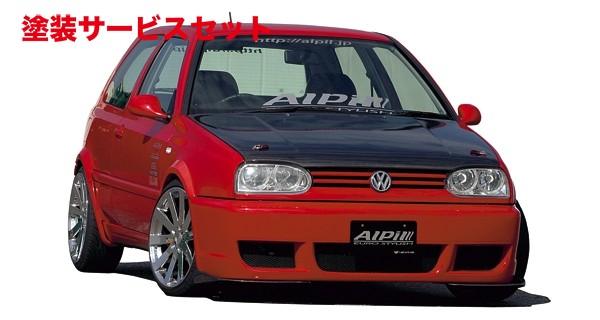 ★色番号塗装発送VW GOLF III | フロントバンパー【アルピール】GOLF 3 Front Bumper