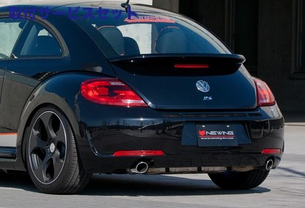 【関西、関東限定】取付サービス品ザ・ビートル | リアバンパー【アルピール】VW ザ・ビートル リアバンパースポイラー マフラー出口 左出し