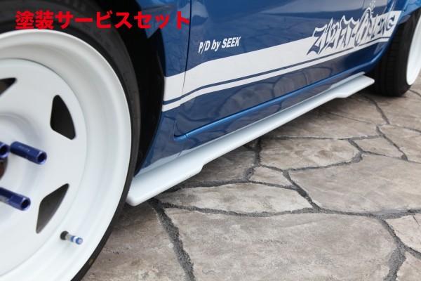 ★色番号塗装発送Z12 キューブ | サイドステップ【ファットK レーシング】キューブ Z12 サイドフラップ