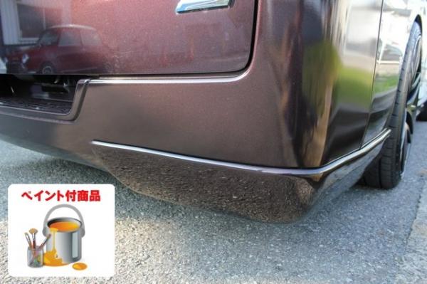 E26 NV350 キャラバン CARAVAN   リアマットガード / リアサイドスポイラー【ボディライン】NV350キャラバン リヤスポイラー 塗装済 ブレードシルバー (M) (♯K51)