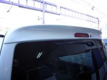 200 ハイエース | リアウイング / リアスポイラー【ネル海】ハイエース 200系 リアウイング FRP製無塗装