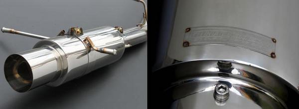 【★送料無料】 V35 スカイラインクーペ | エキゾーストキット / 排気セット【ファイナルコネクション】スカイラインクーペ CPV35 D-01 スポーツマフラー サブタイコ付Type