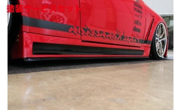 ★色番号塗装発送【★送料無料】 V35 スカイラインクーペ | サイドステップ【ファイナルコネクション】スカイラインクーペ V35 ZERO Series サイドステップ