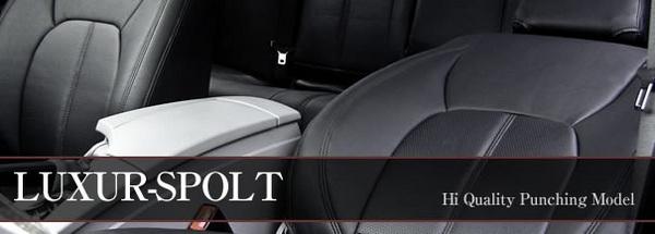 L675S ミラココア | シートカバー【ダティ】ミラ ココア L675S タイプ:L/X (H24.04~) シートカバー LUXUR-SPOLT 外側のカラー:ブラック