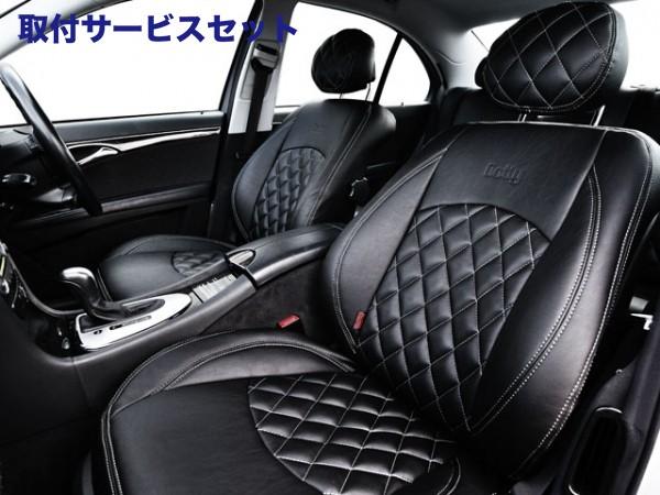 【関西、関東限定】取付サービス品L675S ミラココア | シートカバー【ダティ】ミラ ココア L685S タイプ:X スペシャルコーデ (H24.04~) シートカバー DIA-GT カラー:ブラック PVC (シルバーステッチ)