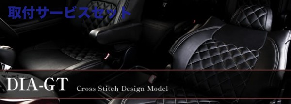 【関西、関東限定】取付サービス品BENZ A-Class W168   シートカバー【ダティ】BENZ Aクラス W168 シートカバー DIA-GT リヤヘッドレスト3個のうち左右2個大タイプ, スマートForYou 9cf0c3c9