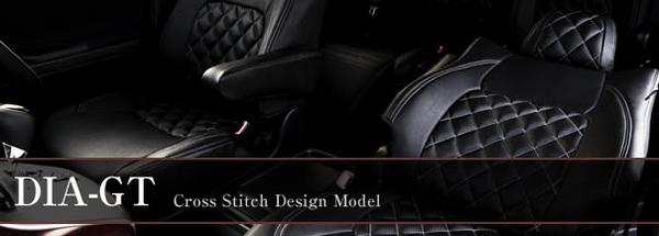 17 クラウンアスリート | シートカバー【ダティ】クラウンアスリート JZS17# プレミアム レザーシートカバー DIA-GT ブラック PVC (シルバーステッチ)