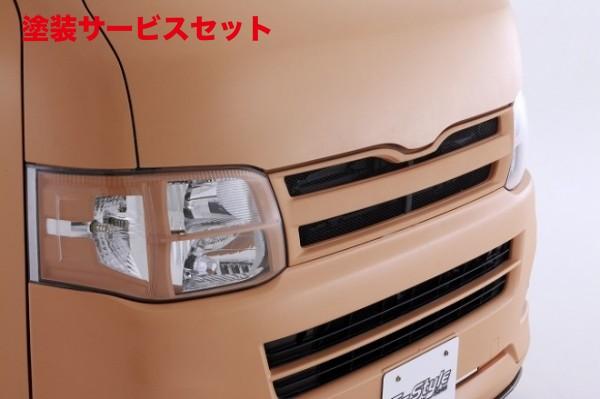 ★色番号塗装発送200 ハイエース 標準ボディ | フロントグリル【ティースタイル T.S.D】ハイエース H200系 3型ナロー用 フロントグリル