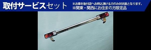 【関西、関東限定】取付サービス品JA71 ジムニー | リアバンパー【ワイルドグース】ジムニー JA71 ステンレスリアバンパー