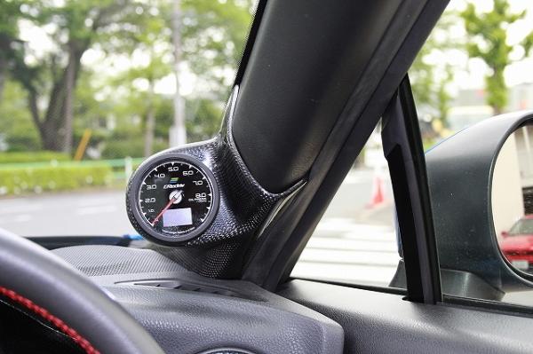 86 - ハチロク -   メーターカバー / メーターフード【ワイアールアドバンス】86 ZN6 Aピラーカーボンメーターフード