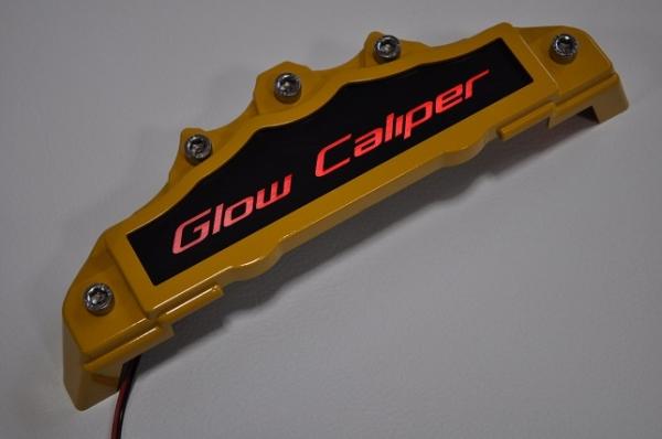 汎用 | キャリパーカバー【オートワールド】Glow Caliper 2個1セット LEDカラー 赤 / 塗装 黄