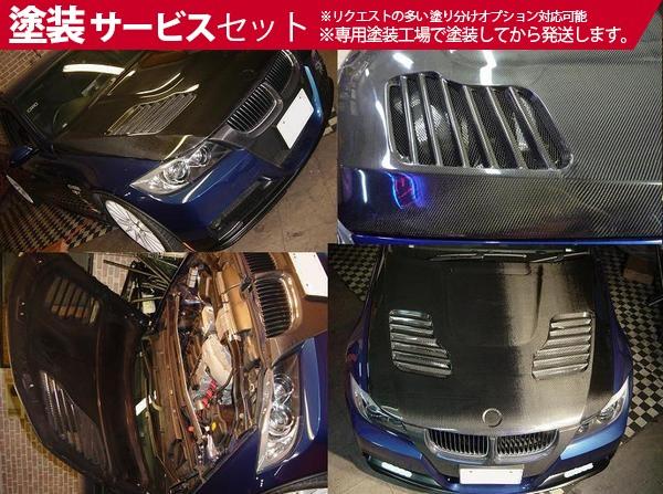 ★色番号塗装発送BMW 3 Series E90 | ボンネット ( フード )【エイエムエス】E90 カーボンフード TYPE2