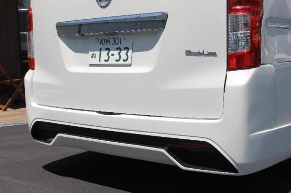 【ボディライン】NV350キャラバン ESB リヤーフルバンパー 未塗装