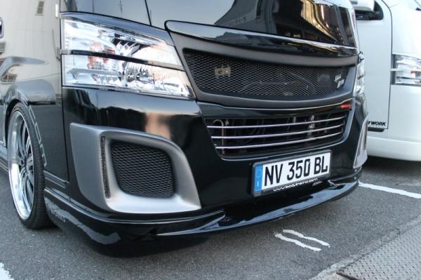 【ボディライン】NV350キャラバン フォグランプカバー 塗装済 マットブラック(ツヤ消し)