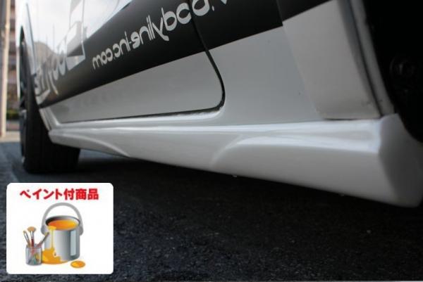 【ボディライン】NV350キャラバン サイドスポイラー 塗装済 タイガーアイブラウン(PM)(#KBE)