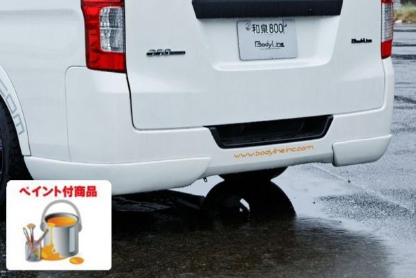 【ボディライン】NV350キャラバン リアスポイラー 塗装済 スーパーブラック(#KH3)