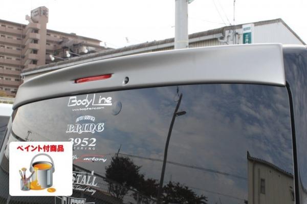 【ボディライン】NV350キャラバン リアウイング タイプ2塗装済 ペイントカラー:マットブラック(ツヤ消し)
