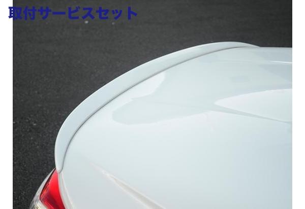 【関西、関東限定】取付サービス品コペン | トランクスポイラー / リアリップスポイラー【フェイクエイト】コペン LA400K (H26/6~) Robe リヤ トランク スポイラー FRP製/未塗装品