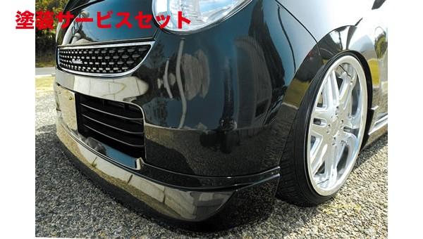 ★色番号塗装発送MF22S MRワゴン | フロントハーフ【フィール】MRワゴン MF22S (G/X/Tターボ Grade)MODELLO フロントバンパーガーニッシュ
