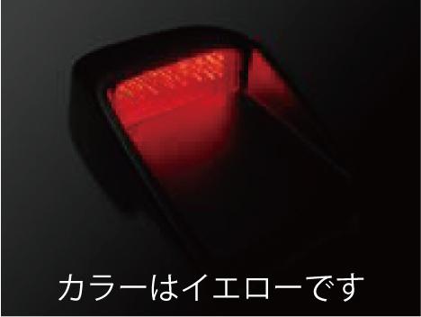 S15 シルビア | ハイマウント/ローマウント ストップランプ【ジーコーポレーション】シルビア S15 LEDハイマウント ガラスカット仕様 カラー:イエロー