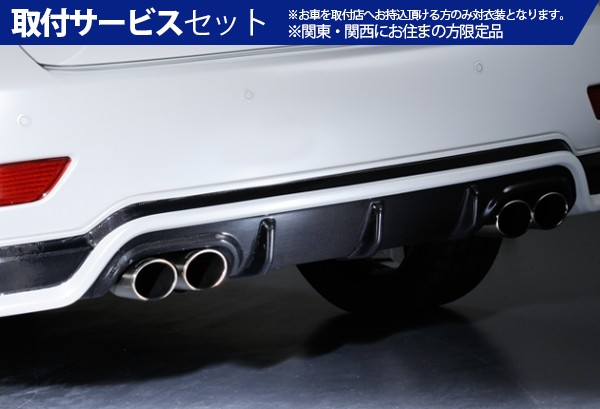【関西、関東限定】取付サービス品レクサス RX | リアアンダー / ディフューザー【ジーコーポレーション】LEXUS RX 後期 リアアンダースポイラー メーカー塗装済品 2-tone FRP製 ブラック(212)+ガンメタリック2 (GM2)
