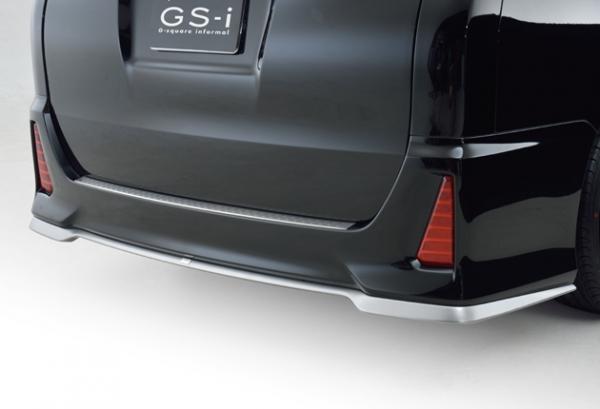 80/85 ヴォクシー VOXY   リアバンパーカバー / リアハーフ【ジーコーポレーション】ヴォクシー 80系 グレード:ZS GS-i リアアンダースポイラー 塗装済 ブラック<202>