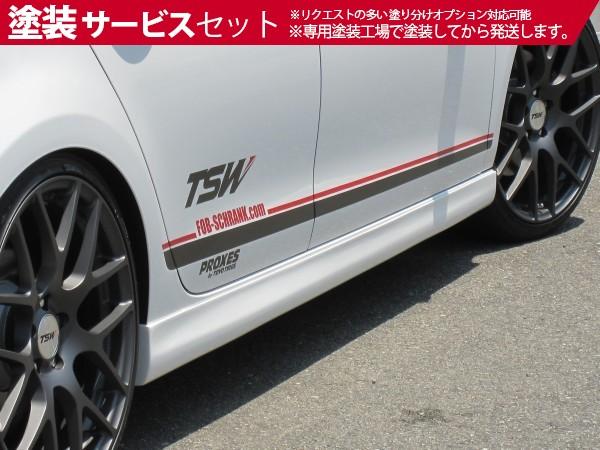 ★色番号塗装発送VW GOLF VI | サイドステップ【フォブシュランク】Golf6 FOB-SPECサイドスカート 2pcs (FRP)