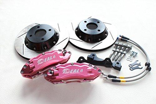 【イデアル】WARMUND(ヴァルムント) N-BOX JF1/JF2 K-Car ブレーキキットキャリパーカラー ピンク 304mm -