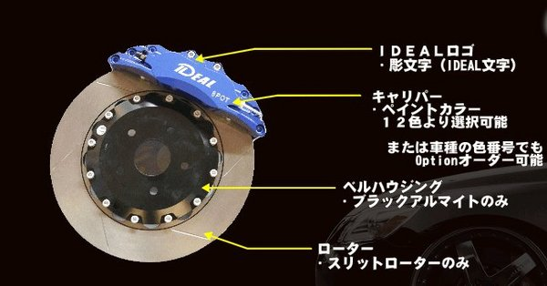 VW BORA /JETTA IV   ブレーキローター / フロント【イデアル】VW JETTA 4 ブレーキローター フロント 8ポット 330mm