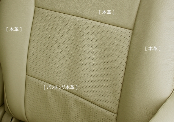 22 クラウン | シートカバー【オートウェア】クラウン S22 本革シートカバー 一体型 (助手席肩口パワーシートスイッチ無車)カラー:ニューベージュ