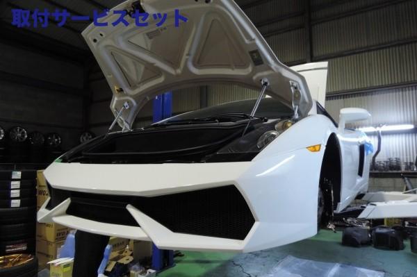 【関西、関東限定】取付サービス品Gallardo | フロントバンパー【ケーズボディ】Lamborghini Gallardo フロントバンパースポイラー
