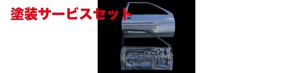 ★色番号塗装発送86 レビン | ドア【ジェイ・ブラッド】AE86 LEVIN Door FRP (左右セット)