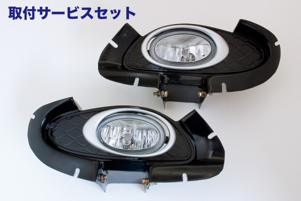 【関西、関東限定】取付サービス品F50 シーマ | フロントフォグランプ【ジェイユニット】INFINITI Q45 F50 フォグキット 後期 オーバル (フォグランプ2灯/フォグカバー)