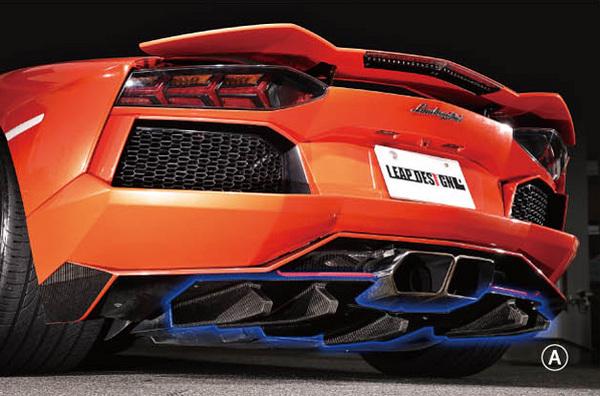 Aventador アヴェンタドール | リアアンダー / ディフューザー【リープデザイン】ランボルギーニ アヴェンタドール リアディフューザーカバーA カーボン