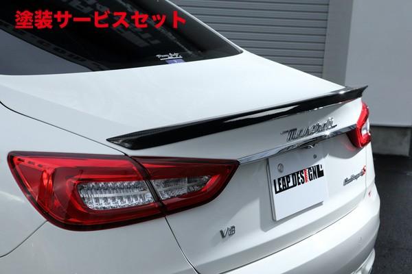 ★色番号塗装発送Maserati Quattroporte | リアウイング / リアスポイラー【リープデザイン】マセラティ クアトロポルテ リアスポイラー(トランクスポイラー) カーボン
